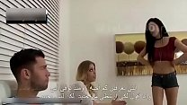 محارم مترجم ام زوجته الساخنه