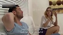9487 محارم مترجم ام زوجته الساخنه preview