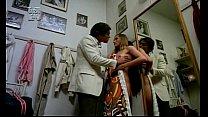 As Seis Mulheres De Adão (1982) صورة