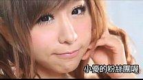 taiwan cute girl