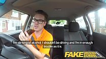 Fake Driving School Busty blonde learner fucks fake driving instructor Preview