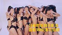 Sex Beijing model video