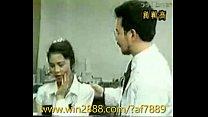 khmer sex new 022 - Sex xvedios thumbnail