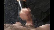 Masturbation Therapy - Penis Milking Specialist At Work Vorschaubild
