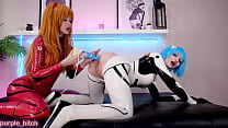 Download video bokep Teaser:  Rei and Asuka play with horse dildos 3gp terbaru