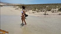 Mea khalifa » Amateur Teen With Large Tits And Ass Bang Outdoor In Anal thumbnail