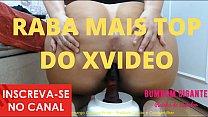 Rainha do Amador Raba mais TOP do Xvideo - Acesso ao WhatsApp e Conteúdos: www.bumbumgigante.com - Participe dos meus Vídeos