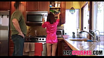 19849 Daddy's Breakfast preview