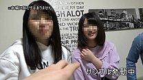 【個人撮影】清楚ビッチ女子大生みらいちゃんヤリたい盛りの発情大学生がハメまくる個人撮影 ハメ外しすぎ若者中出し一部始終【素人】