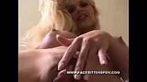Best Of Facesitting POV 2 - Femdom upskirt ass worship pussy closeup domina