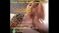 Indian anam khan Hot Show