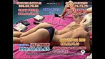giglian foster-leila ferrari [01]@TelefonoErotico14.05.16TvSee.AVI Vorschaubild