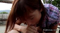 penes depilados • Redhead teen fucking on the country outdoor pov thumbnail