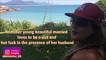 youtuber young beautiful married loves to be a ...