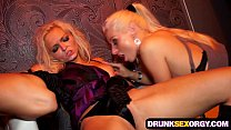 crazy party with cum hungry chicks & old young sex thumbnail