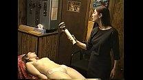 Cannibal.Doctor.1999 thumbnail