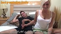12892 hotyoutube.info - سكس محارم شاب ينيك كس اختة مترجم سكس محارم preview