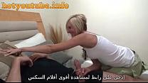 5094 hotyoutube.info - سكس محارم شاب ينيك كس اختة مترجم سكس محارم preview