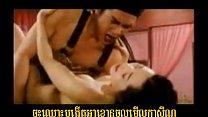 Khmer Sex New 013
