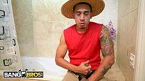 14569 BANGBROS - Gardener Bruno Dickemz Fucks Latina Pornstar Valerie Kay preview