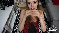 Girl get messy with big black dildo Image