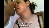 Beautiful Arabic Babe At Her Bedroom صورة