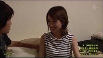 椎名そら動画