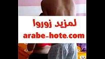 7667 Hot Blowjob arabic egypt preview