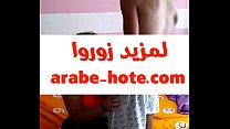 15614 Hot Blowjob arabic egypt preview