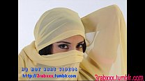 Carmen Soliman Arab Singer Sex Video Tape Scand...