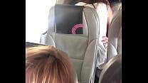 Casal metendo no avião...pegaram no flagra