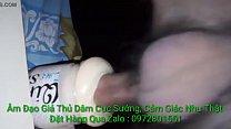 Screenshot âm U0110u 1ea1o Bao Phê irc;