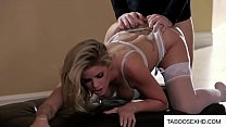 Husband and wife suprise erotic sex