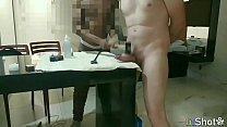 Dominador Torturando Seu Escravinho Submisso 02