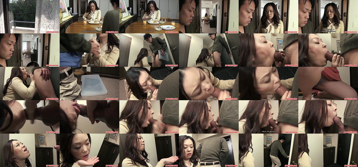 Japanese Mom Son Massage