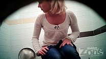 Download video bokep Successful voyeur video of the toilet. View fro... 3gp terbaru