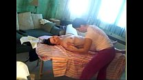 massage 1 xvid صورة