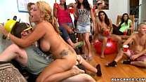 16544 BANGBROS - Pornstars go to college preview