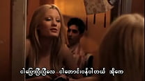 About Cherry (Myanmar Subtitle)