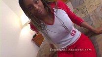 Busty Ebony Girl Loves Sex in POV Movie