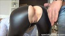 German Girl In Leggings Has Sex