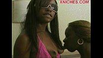 Ebony couple girls  play strapon