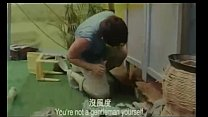 japanese daughter sex, Hong kong 18 thumbnail