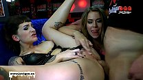 German Goo Girls - Andreena Winters and Ani Black Fox صورة