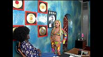 5971 Afro 70s BBC White Teen preview