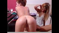 2 Perfect Teen Asses (muhcams.com)