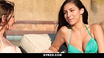 Dyked - Cute Teen Seduces Her Busty Neighbor