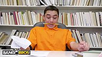 bhumi pednekar hot   MILF Teacher Ariella Ferrera Helps Young Juan El Caballo Loco Pass His Class thumbnail