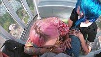 risky ferris wheel blowjob slutty teens صورة