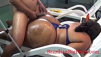 BrazilianBigButts.com BBW Big Ass Shows off Blu...